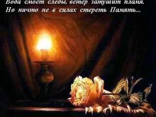 http://cs514406.vk.me/u118889800/video/l_eae32168.jpg